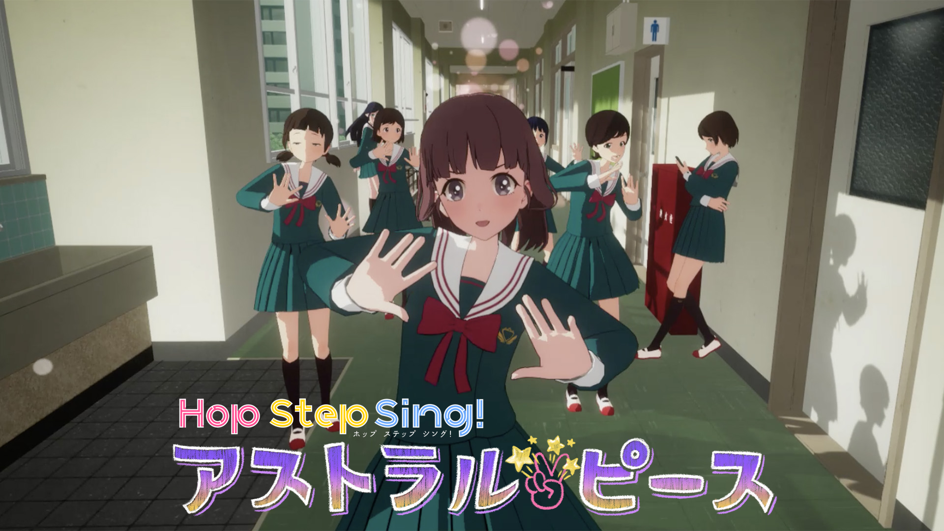 Hop Step Sing!  Astral Piece